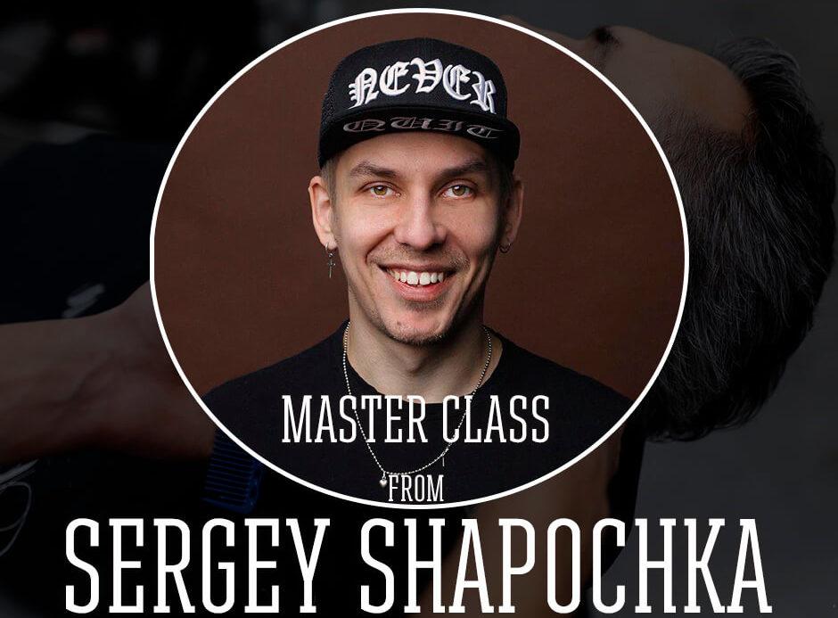 Master class from Sergey Shapochka
